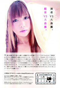 JPEG笘・」柔A5螟ァ蟲カ阮ォVS