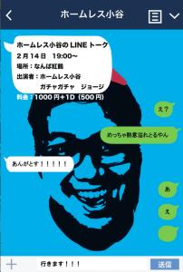 スクリーンショット 2015-01-21 10.00.50