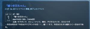 スクリーンショット 2015-03-28 5.54.02