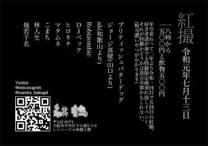 S__83058722